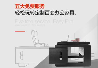 中山英菲迪家具营销型网站建设案例